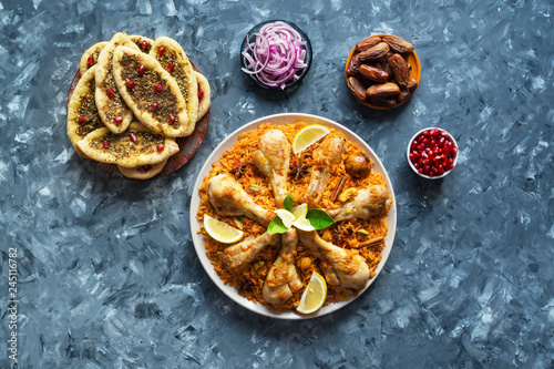 Qatari Chicken Majboos - national dish of Bahrain and Qatar. Arabic cuisine.