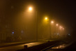Evening street in the fog