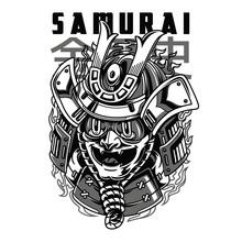 Samurai Mask Black And White Illustration