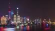Time Lapse of the amazing Shanghai China skyline.