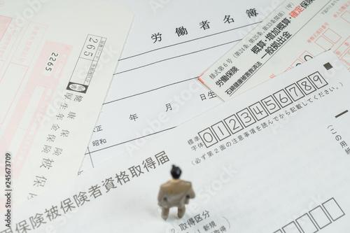 Fotomural  社会保険・労働保険の届出書と男性