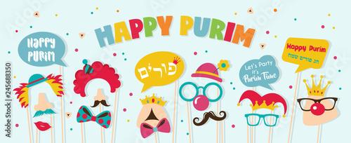 Photo  Purim banner template design, Jewish holiday vector illustration