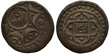 India Indian Mogul Empire Copper Coin 1 One Falus 1205 AH, Year 21, Anonymous Issue Of Unknown Mint, Characters Within Figured Star, Cruciform Design With Dots,
