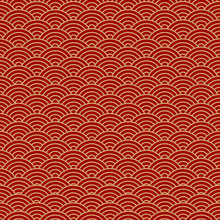 Red Chinese Seamless Pattern, Oriental Background. Vector Illustration