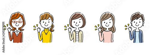 複数の女性:やる気 Fototapet