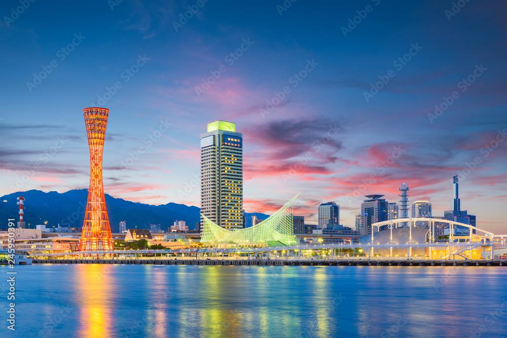 Fototapety, obrazy: Kobe, Japan skyline at the port