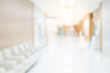 canvas print picture - Abstract blur luxury hospital corridor. Blur clinic interior background with defocused effect. Healthcare and medical concept
