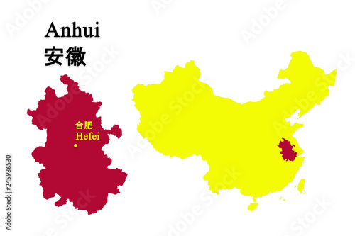 Map Of Province Of China Anhui With Designation Of Capital Nefei