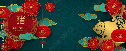 Staande foto Hoogte schaal Chinese New Year 2019 3d paper decoration card