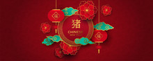 Chinese New Year 2019 Red Pape...