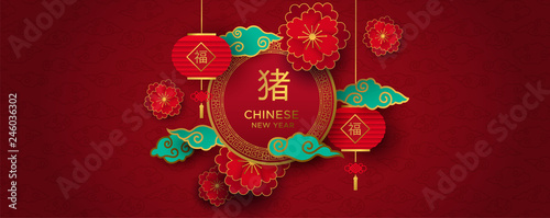 Fototapeta Chinese New Year 2019 red paper decoration card obraz