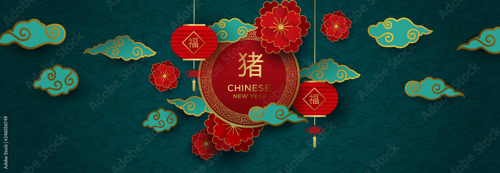 Fototapeta Chinese New Year 2019 3d paper decoration card