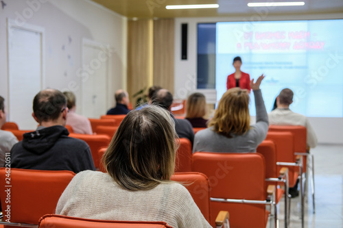 Fotomural Moscow, Russia - January, 22, 2019: image of the Conference