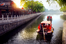 China Traditional Tourist Boat...