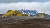 Fototapeta Tęcza - krajobraz Islandii