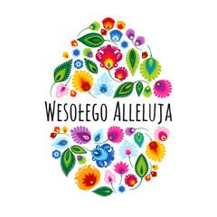 Wesołego Alleluja – kartka ...