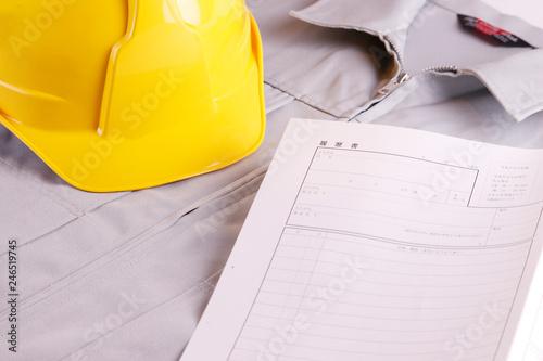 Fotografie, Obraz  建設業 求人 採用 転職 職業 履歴書