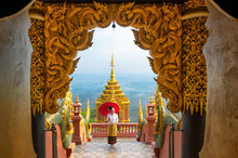 Wat Phra That Doi Phra Chan Te...