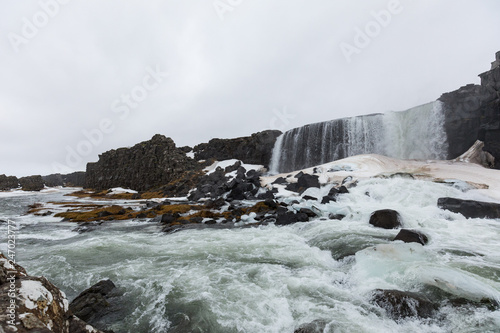 Wasserfall Oxararfoss Kontinentalspalte, Island