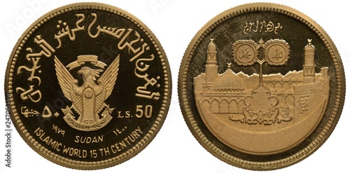 Fotografia  Sudan Sudanese golden coin 50 fifty pounds 1979, subject Islamic world 15th cent
