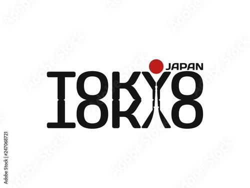 cb0b940b615ae3 Japan city Tokyo t-shirt grunge print on white background. Japanese style  retro poster