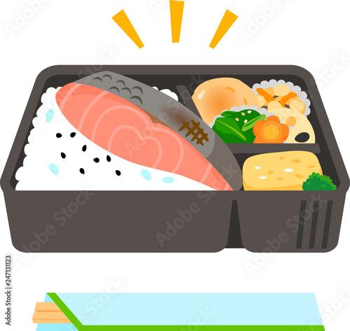 Photo 市販の鮭弁当