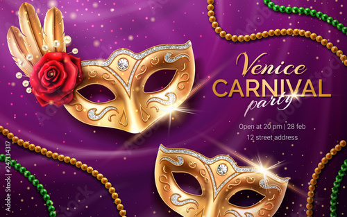 Photo Mardi gras carnival invite with mask and beads