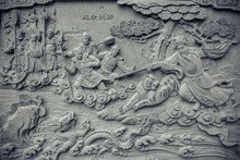Beautiful Walls Sculptures And Decorative Plaques At Wenwu Temple, Taiwan.