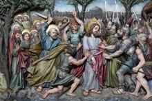 Judas Kiss, Jesus In The Garden Of Gethsemane, Altarpiece In Church Of Saint Matthew In Stitar, Croatia