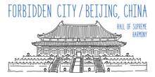Forbidden City In Beijing. Hal...