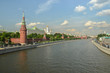 The Moscow Kremlin and the waterfront.