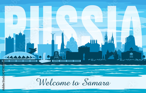 Valokuvatapetti Samara Russia city skyline vector silhouette