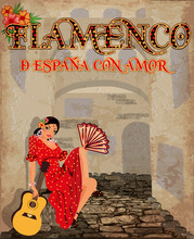 Flamenco. From Spain With Love. Invitation Card With Spanish Girl And Guitar, Vector Illustration