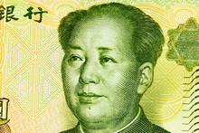 Portrait Of Mao Zedong On  Cash Bill Of 1 Yuan.