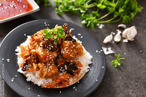 Fotografie, Obraz  Oriental dish - rice with vegetables and chicken