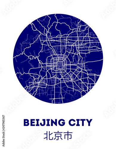 Area map of Beijing, China. Beijing city street map Wallpaper Mural