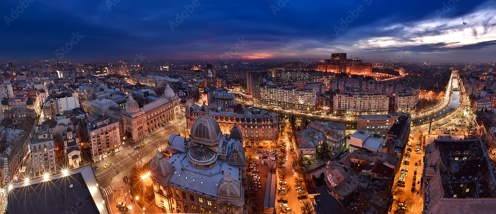 Fototapety, obrazy: Bucharest panoramic view skyline , Romania