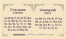 Steampunk Font, Letters From M...