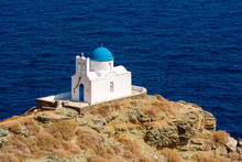 The Church Of Seven Martyrs In...
