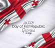 Vector illustration of Happy georgia Waving flags isolated on gray background.26 may.