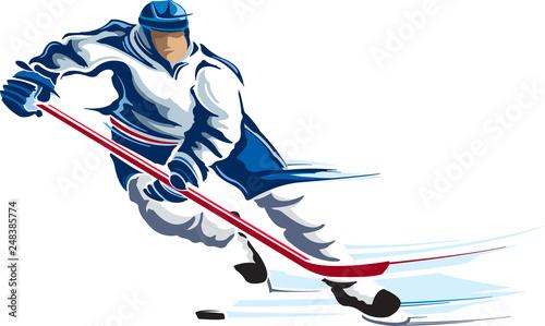 Hockey player skating Wallpaper Mural