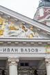 National Theater Sofia - kleine Details