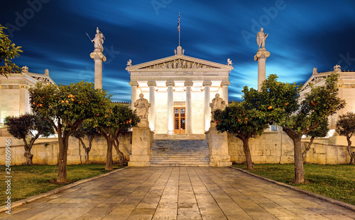 Night  view of Academy of Athens, Attica, Greece Canvas Print