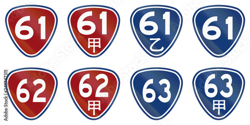 Fotografia  Collection of provincial highway signs in Taiwan