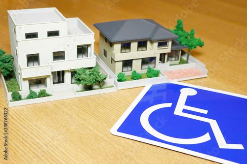Fototapeta  バリアフリー リフォーム 車椅子 マーク