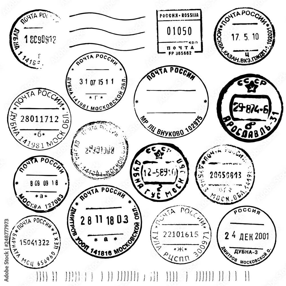 Fototapety, obrazy: russian post stamps