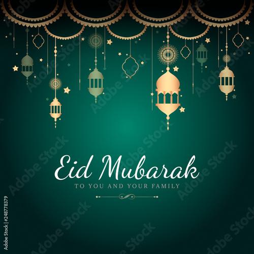 Photo  Eid Mubarak celebratory illustration