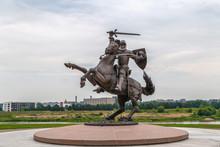 Vytis Sculpture, Kaunas, Lithu...