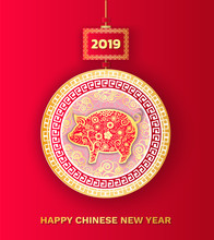 Happy Chinese New Year 2019 Pig In Circle Symbol Vector. Piggy With Floral Ornaments And Frame, Ball With Hanging Thread Ball Rounded Animalistic Logo