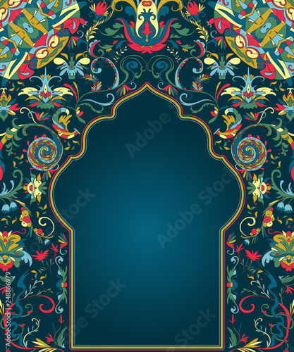 Arabic floral arch  Traditional islamic ornament  Mosque decoration